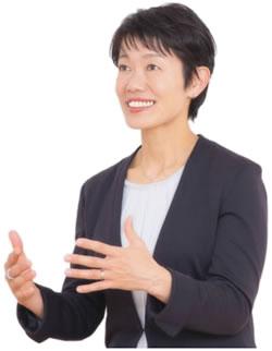 神戸市の税理士 藤本明子